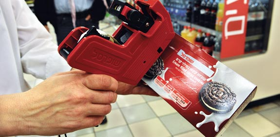 אקדח מחירים / צלם: תמר מצפי